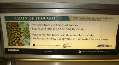 """Train of thought"": Mihri Khatun"