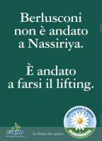 Un ignobile manifesto della Margherita